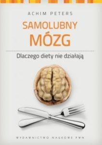 samolubny-mozg